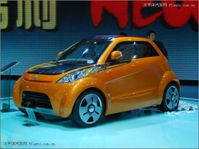 The Geely IG Fantastic concept. (Photo from PCAuto.com.cn via Autoblog.)