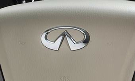 The Infiniti logo. (Image courtesy of AutoWeek.)