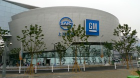 The GM-SAIC pavilion at World Expo in Shanghai, China. (Photo: Josh Condon.)